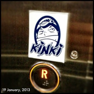 kinki japanese food